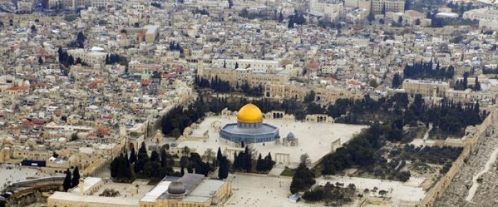 Knesset'in Kudüs Kararına Tepki Gecikmedi