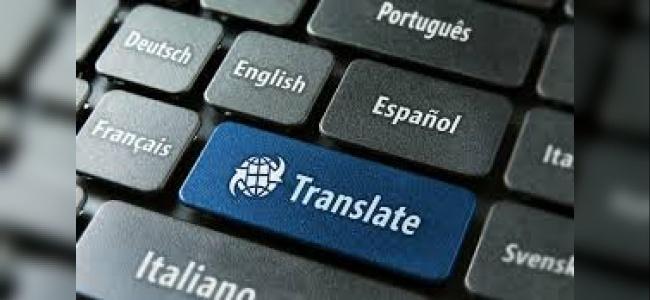 Protranslate'in Sunduğu Hizmetler Nelerdir?