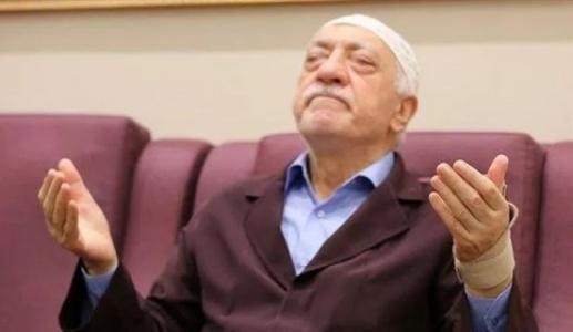 5 CHP'linin Fetullah Gülen Ziyareti Ortaya Çıktı!