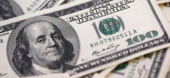 Ak Parti Dolar Yükselişine Karşı Nasıl Bir Politika İzleyecek?