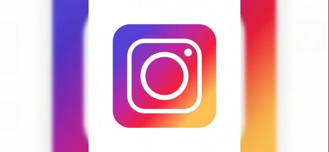 Instagram Uygun Fiyatlı Paketler
