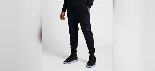Nike Eşofman Modelleri