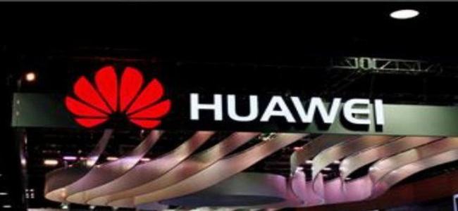 Huawei kendi işletim sistemini geliştirme kararı aldı