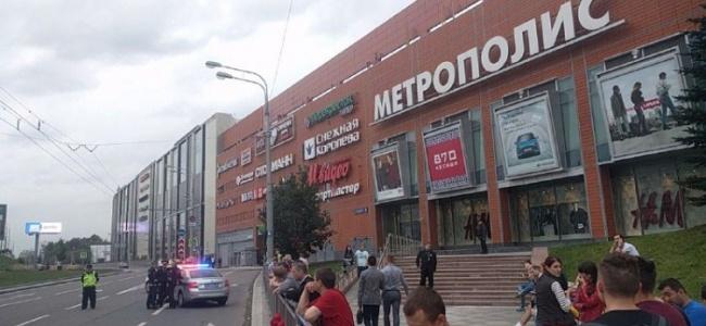 Rusya'da kırmızı alarm 10 bin kişi tahliye edildi